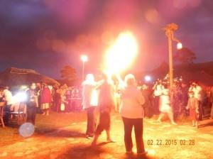 Hobbiton flame eater